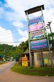 Thailand Koh Chang Kai Bae Beach Street Arkivfoton