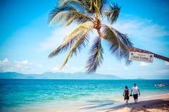 Thailand, Koh Samui, 14 january 2016. Couple walking on tropical beach scenery of  . Stock Photo