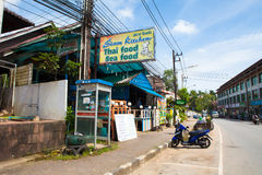 Thailand Koh streetscape Royalty Free Stock Images