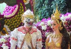 Thailand-Kultur Stockbilder