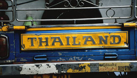 Thailand label on pickup truck Stock Photography