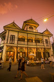 THAILAND LAMPANG CITY OLD TOWN WOODHOUSE. The old woodhouse Mong Ngoauy Sin Building in the old town of the city of Lampang in North Thailand Stock Photo