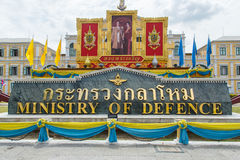 Thailand Ministry of Defence Building Names Board. Royalty Free Stock Photography