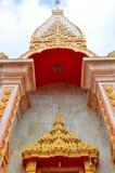 Thailand moderna arkitektur Royaltyfri Fotografi