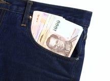 Thailand Money Royalty Free Stock Image
