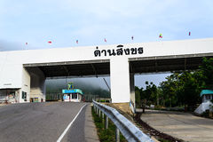 Thailand and myanmar border crossing points(Dan Singkron) Stock Images