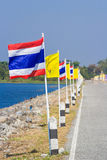 Thailand national flag Stock Photography