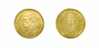 Free Thailand New Coins, Two Baht, Front And Back Side Stock Photo - 119739540