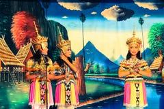 Thailand - November 6 :group of women show manora dance Royalty Free Stock Image