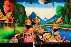 Thailand - November 6 :group of women show manora dance Stock Photo