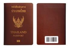 Thailand Passport. Isolated on white background stock image