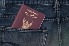 Thailand passport in Jean Stock Photography
