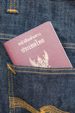 Thailand passport in the pocket. For travel royalty free stock photography