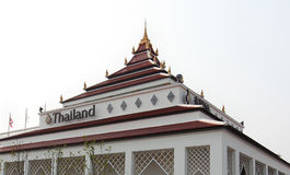 Thailand Pavilion at the Expo 2010 Shanghai Royalty Free Stock Photo