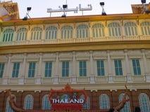 Thailand paviljong på den globala byn i Dubai, UAE Royaltyfri Fotografi