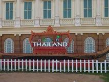 Thailand paviljong på den globala byn i Dubai, UAE Arkivbild