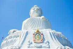Thailand phuket big buddha Stock Image