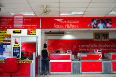 Thailand post office and western union at Chaengwattana street Stock Photography