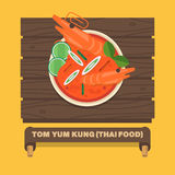 Thailand's national dishes,Thai spicy soup(TOM YUM KUNG) Stock Photo