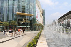 Thailand : Siam Paragon Royalty Free Stock Images