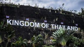 thailand som ska välkomnas Royaltyfria Bilder