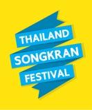 Thailand-songkran Festivalband auf gelbem Hintergrund Stockbild