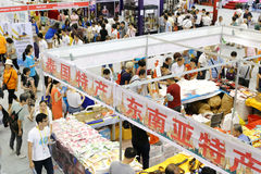 Thailand and southeast asian specialty show in food fairs Royalty Free Stock Photos