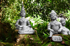 Thailand. Statues In Secret Buddha Garden In Koh Samui. Buddhism Royalty Free Stock Photography