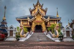 Thailand tempel namngav ?Wat Den Salee Sri Muang Gan Wat Ban Den ?, arkivbilder