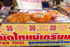 Thailand thai food on the street Bangkok Stock Photography