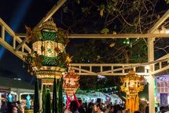 The Thailand Tourism Festival Stock Photo