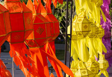 Thailand traditional decorating paper lantern Stock Photos