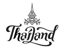 Thailand typografi i kalligrafistilborste med den orientaliska kronalinjen konst stock illustrationer