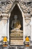 Thailand Wat Ku Kan Royalty Free Stock Photo