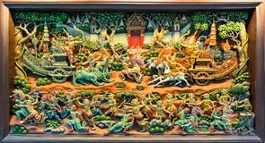 Thailand wood carving Royalty Free Stock Photo