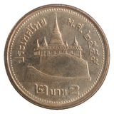 Thais Bahtmuntstuk Stock Afbeelding