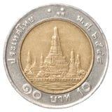 Thais Bahtmuntstuk Royalty-vrije Stock Afbeelding