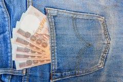 Thais geld in de zak Stock Afbeelding