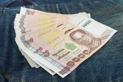 Thais geld met genachtergrond Stock Afbeeldingen