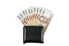 Thais geld in zwart leerportefeuille geïsoleerd beeld Stock Foto's