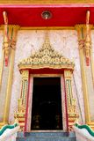 Thaise Ambacht: Het THAISE patroon van LAI Royalty-vrije Stock Afbeelding