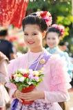 Thaise dameglimlach Stock Foto's