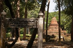 Thaise geschiedenis Stock Fotografie