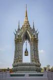 Thaise klokketoren Royalty-vrije Stock Fotografie