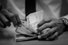 Thaise munt Royalty-vrije Stock Afbeeldingen