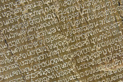 Thaise scripture Stock Afbeelding