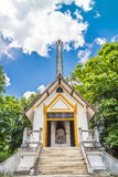Thaise stijl crematoire plaats stock foto's