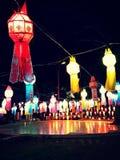 Thaise stijllamp Royalty-vrije Stock Foto's