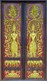 Thaise Tempeldeur 2 Stock Afbeeldingen