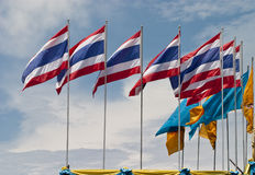Thaise vlaggen Stock Afbeelding